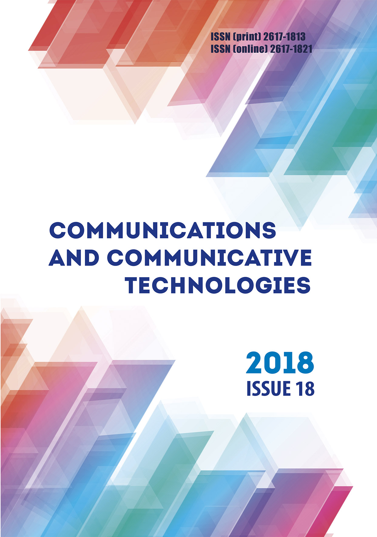 Communications and communicative technologies. 2018. Issue 18